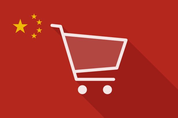 China consumer