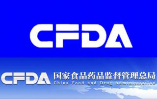 Food and Drug Administration(CFDA)