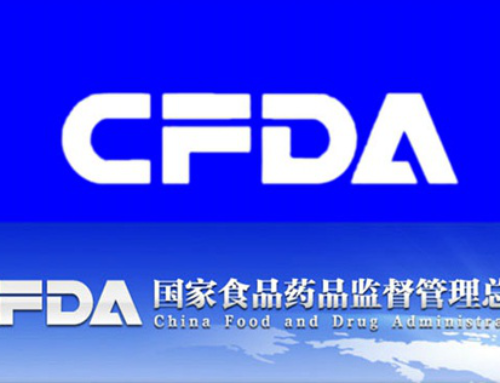 The updates of China health food related regulation