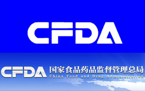 China Food and Drug Administration(CFDA)