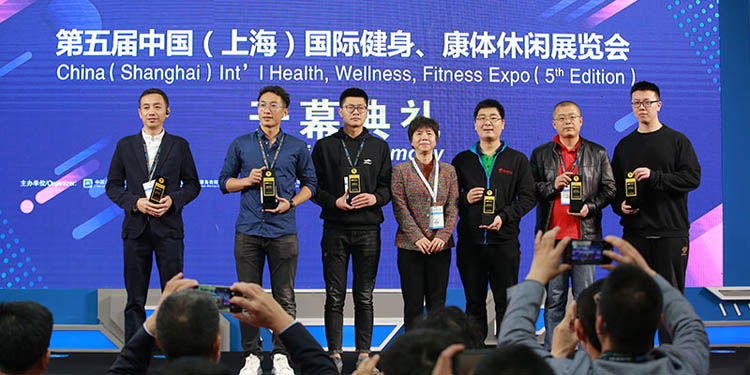 China International Health, Wellingness & Fitness Expo