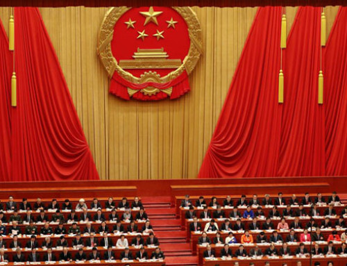 Foreign Investment Law of the People's Republic of China