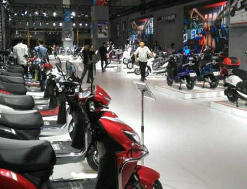 Southern China Internationl E-Bike and Parts Exhibition