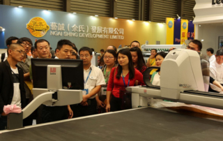 China International Sewing Machinery and Accessories Show
