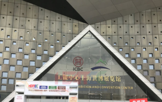 Shanghai International Exhibition on Heating Technology