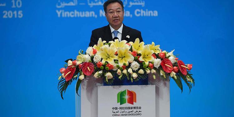 China Arab States Expo