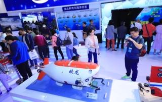 China Beijing International High tech Expo