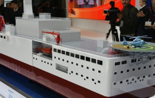 China International Nuclear Power Industry and Equipment Exhibition