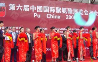 China International Polyurethane Exhibition
