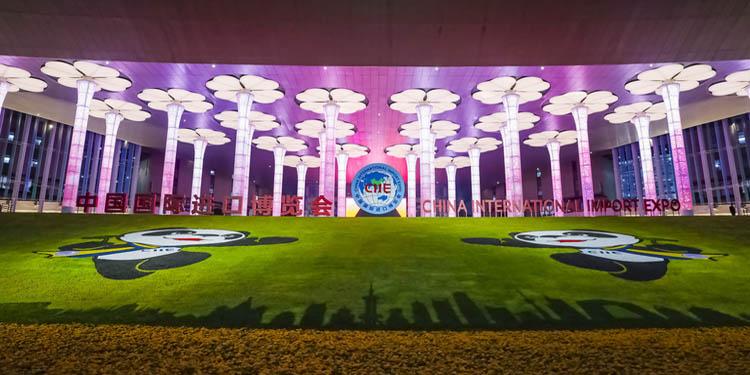 Second China International Import Expo