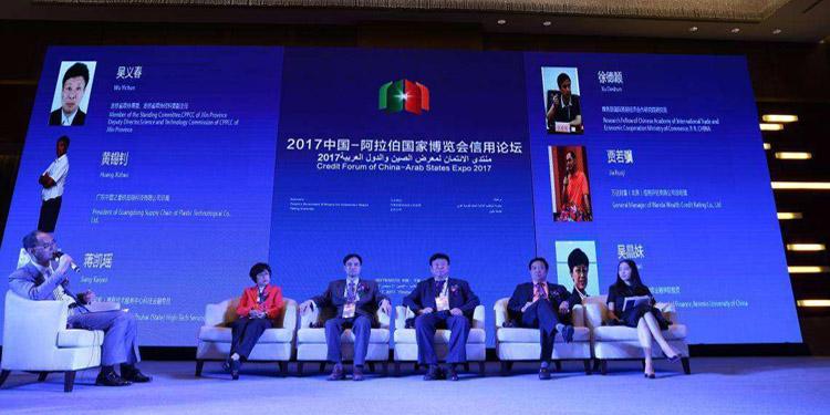 China Arab National Expo
