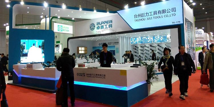 China Hardware Fair
