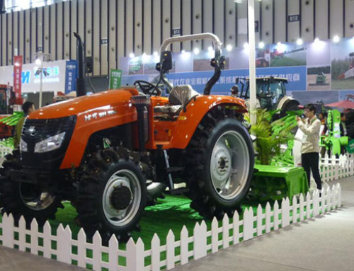 2019 China International Agricultural Machinery Exhibition
