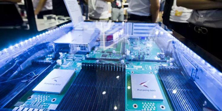 China International SmartVision Expo