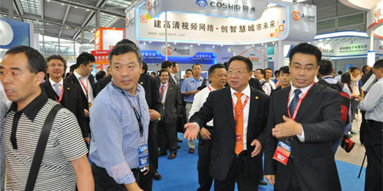 China Public Security Expo