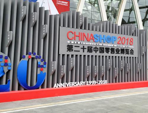 China Retail Expo