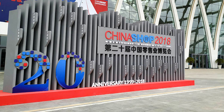 China Retail Expo
