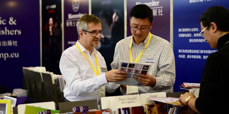 China Xiamen International Musical Instrument Exhibition