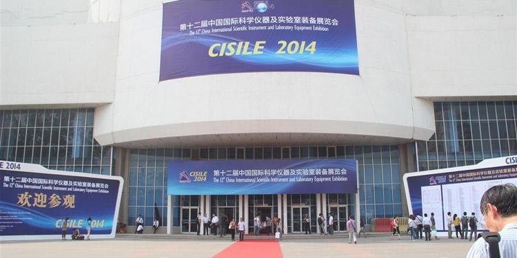 China Zhengzhou Scientific Instruments and Laboratory Equipment Exhibition