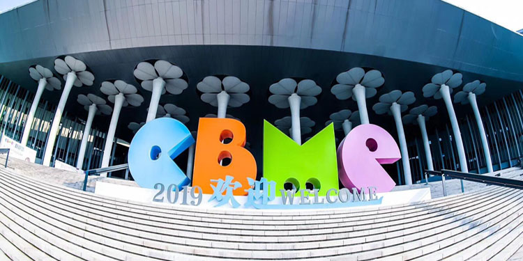 Shenzhen International Baby Children Products Exhibition