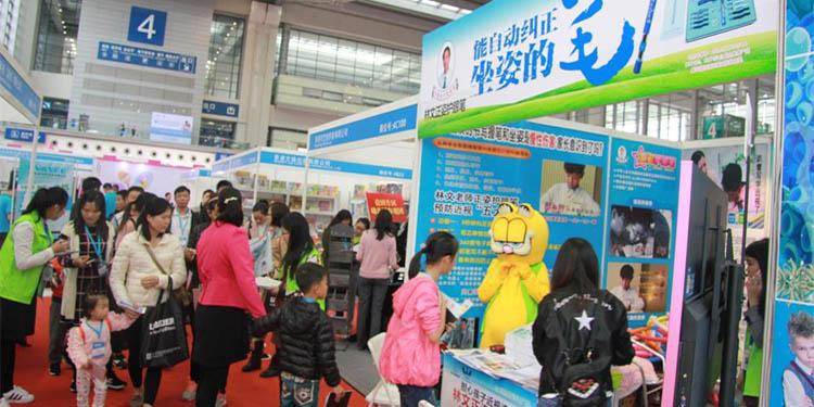 Shenzhen International Children's Educational Supplies and Equipment Exhibition