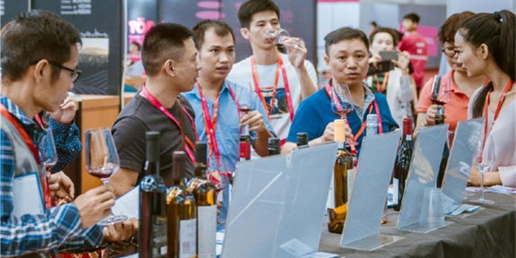 Shenzhen International Wine and Spirits Expo