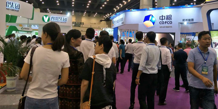 Third China Good Grain and Oil Industry Expo