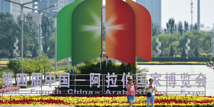 China-Arab States Expo
