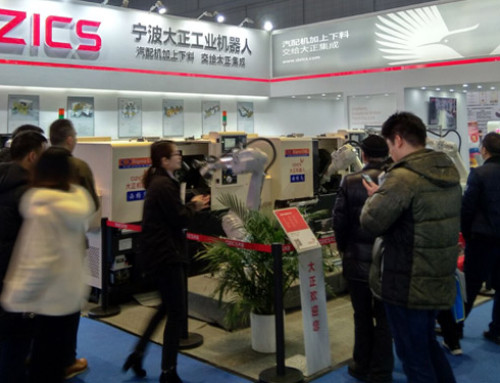 Dongguan Smart Factory Exhibition