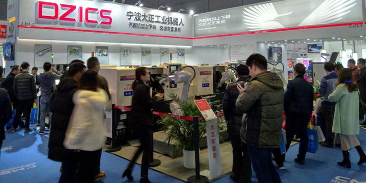 Dongguan Smart Factory Exhibition