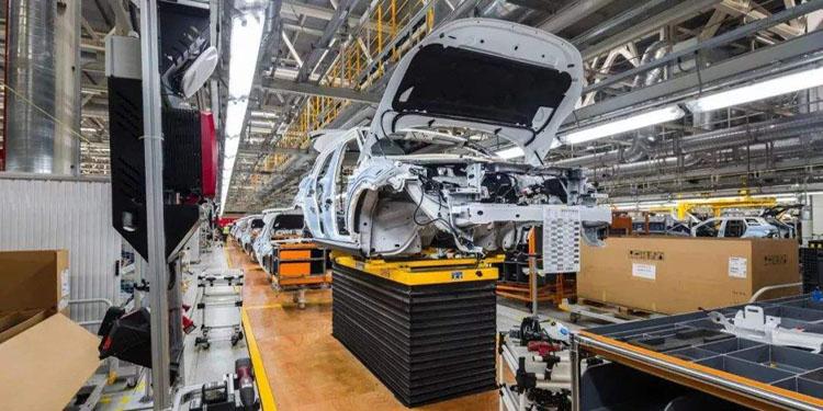 Equipment Manufacturing Industrial