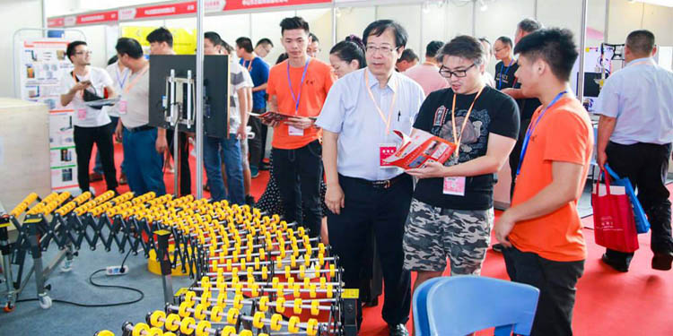 Huizhou International Industrial Fair
