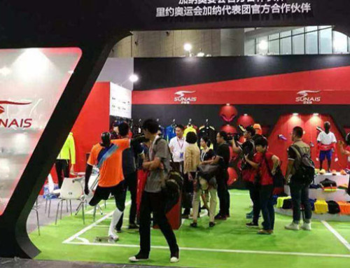 International Sports Health Exhibition
