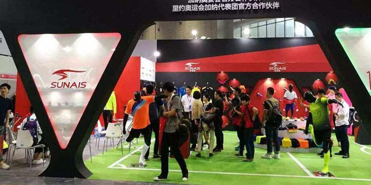 International Sports Health Exhibition