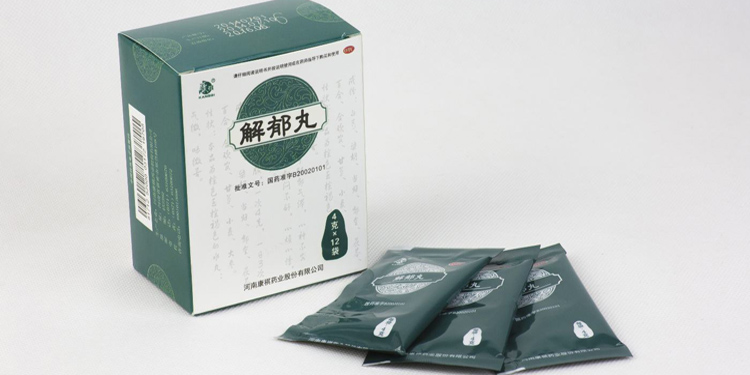Jieyu Pill