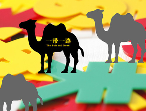Shaanxi trade expo draws Chinese Malaysian business communities together